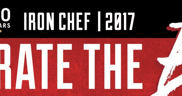 Iron_Chef_2017_1Materials_Banner